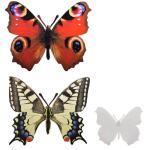 Vlinder muurdecoratie (2 stuks)